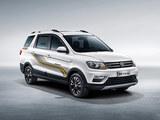 东风风光370新增车型上市 售价5.99万元
