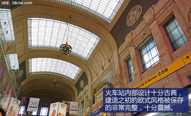 乘高铁去佛罗伦萨 意大利游记(下)