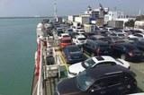 海南16日起购车暂停上牌 8月1日正式摇号