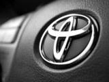 丰田投220亿美元 发力自动驾驶技术研究