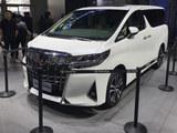丰田新款埃尔法上市 售82.90-88.40万元