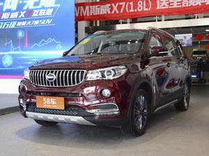 SWM斯威X7新增车型上市 售价11.89万元