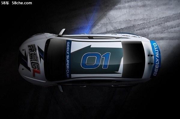 宽体造型加身 吉利汽车或将推出赛车?