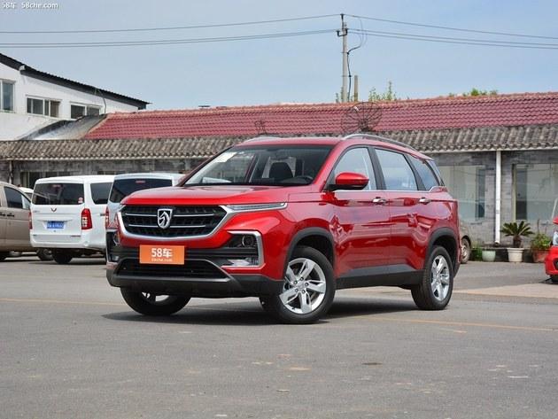 吉利新款远景SUV上市 售X.XX-XX.XX万元