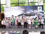 北京博得宝举办创新BMW 6系GT亲子嘉年华