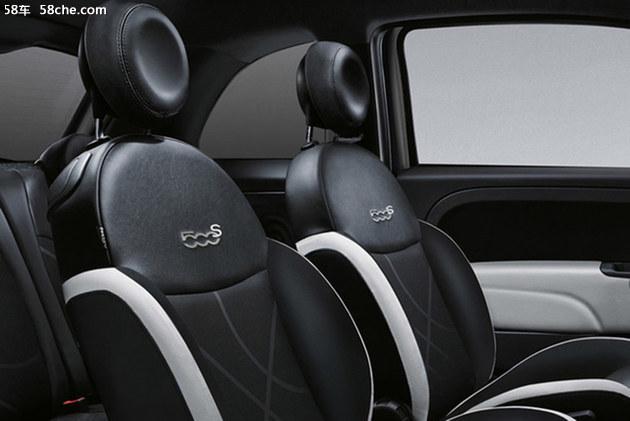 菲亚特500S特别版官图 将于6月9日上市