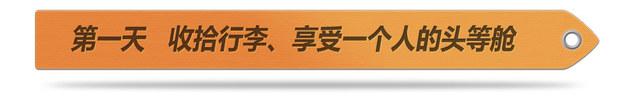随牧游侠考察三江源 初入西藏/感受高原