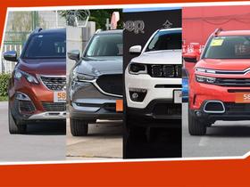 四款个性紧凑级SUV推荐