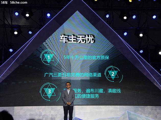 三菱2019款帕杰罗上市 售34.98-39.98万