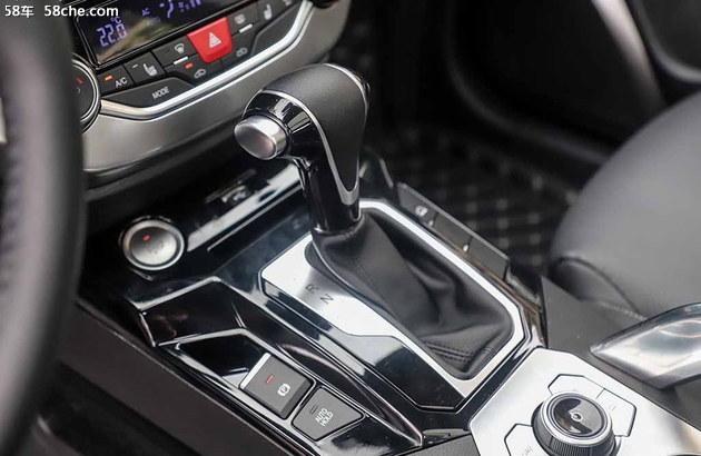 海马全新S5将于7月18日上市 共三款动力