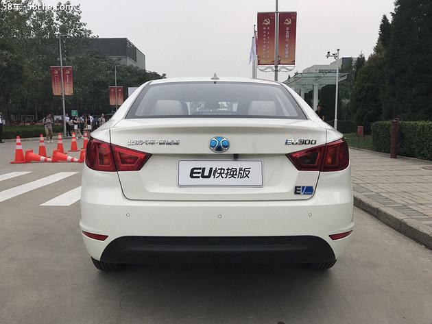 北汽新能源EU快换版车型上市 售7.98万
