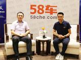 中国品牌汽车峰会 访中华产品总监色建伟
