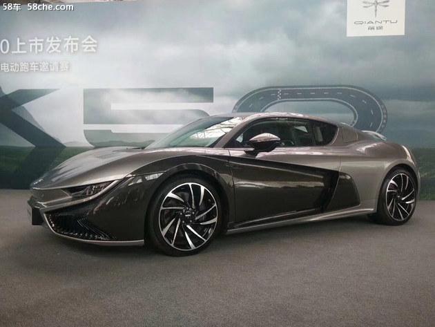 前途K50正式上市 售价XX.XX-XX.XX万元