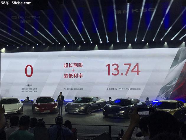 前途K50上市 售价75.43万/补贴后68.68万