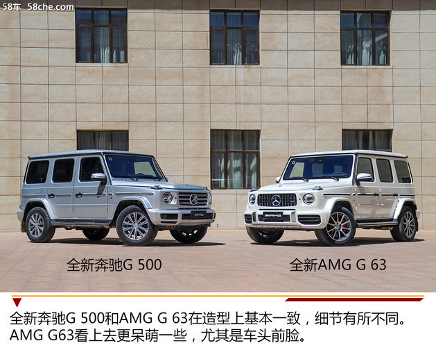 奔驰全新G级正式上市 售价*******万元