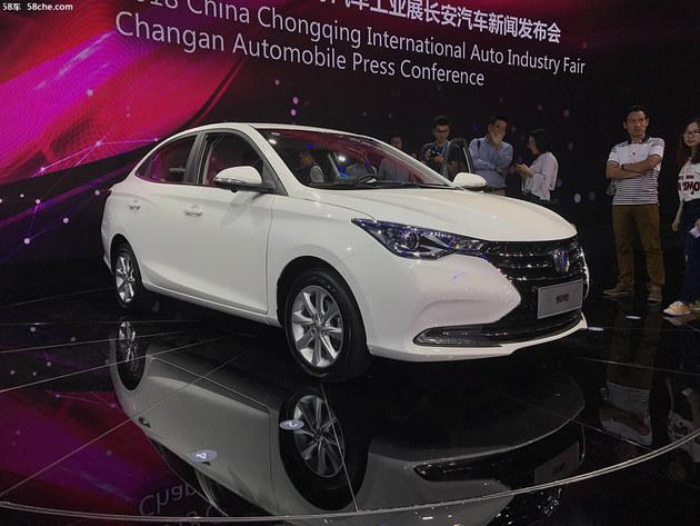 长安全新一代悦翔明日上市 约5万元起售