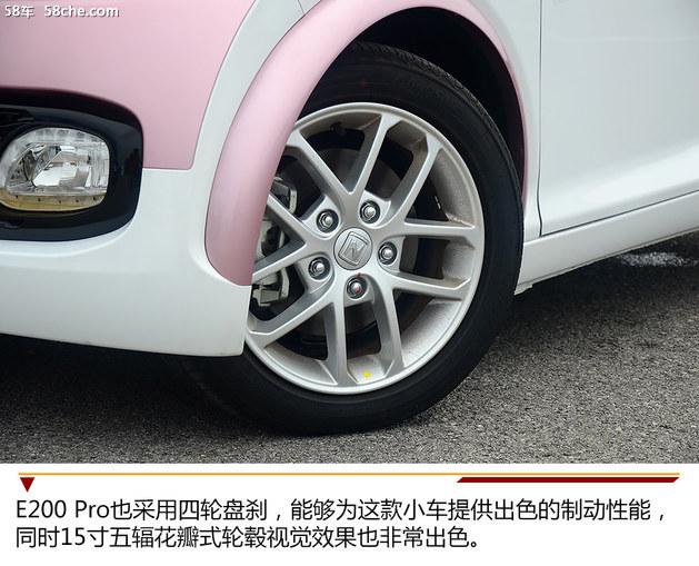 操控灵活/时尚精灵 多泰E200 Pro试驾