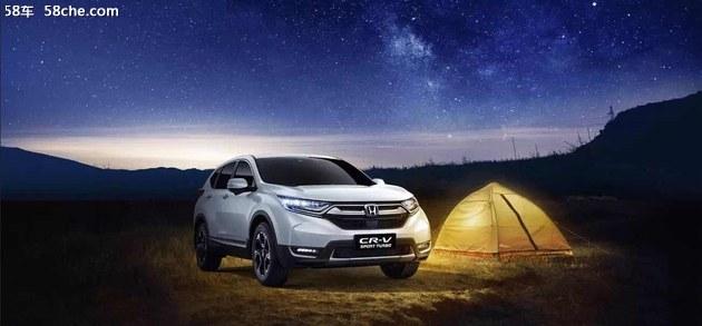 东风Honda15周年纪念版CR-V亮相长春车展