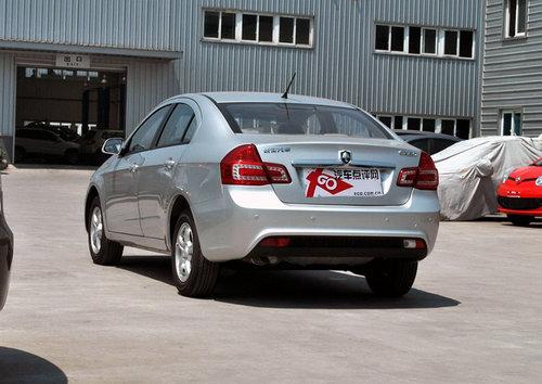 或售7-9万元 长安CX30三厢版11月上市