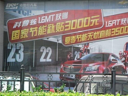 共61款车入围 第二批推广车型目录公布