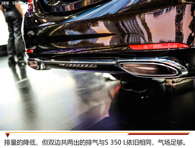 2018成都车展 实拍奔驰S320L/不到90万