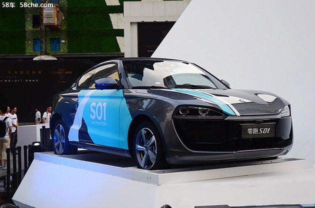 零跑汽车与依威能源签订战略合作协议