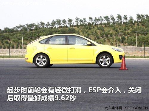 戛然而止!四款刹车优秀的紧凑车型推荐