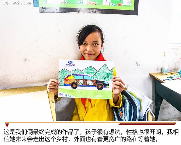 助力教育/保护熊猫 斯巴鲁31座森林星之旅