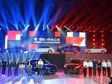 售28.88-39.58万元 捷豹E-PACE北京上市