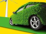 海口国际新能源汽车展览会 明年1月举办