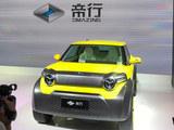 """帝亚一维首款新车定名""""帝行"""" 年内上市"""
