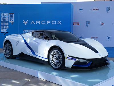 北京国际设计周开幕 ARCFOX引领汽车潮流