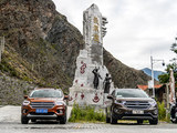 长安福特SUV家族无尽之旅 再访藏族古寨
