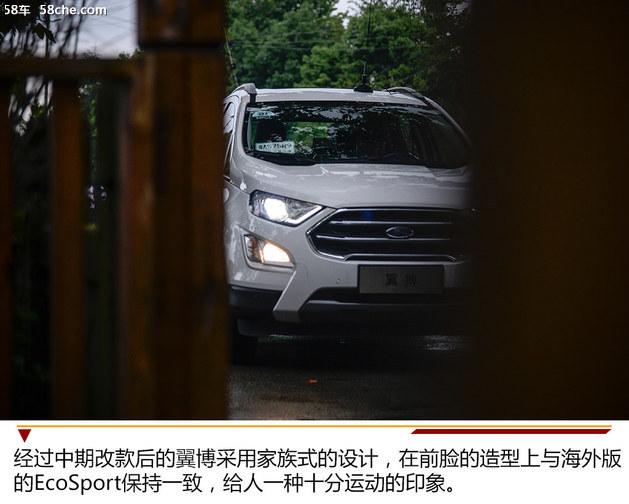 长安福特SUV房无尽之旅 再访藏族古寨