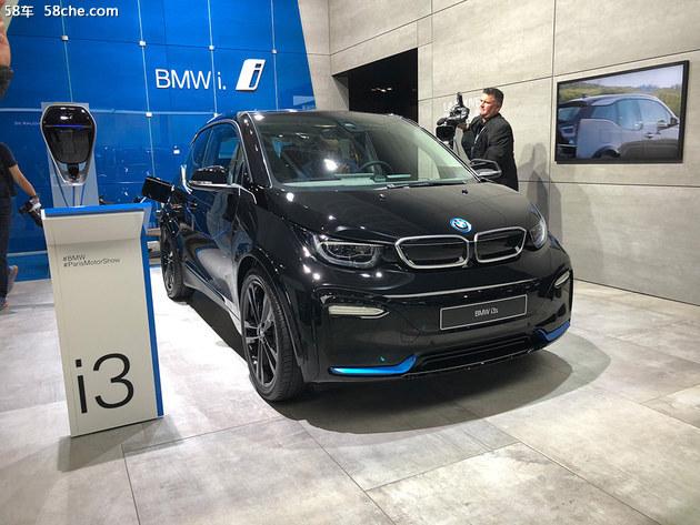 2018巴黎车展 宝马全新i3s车型登台亮相