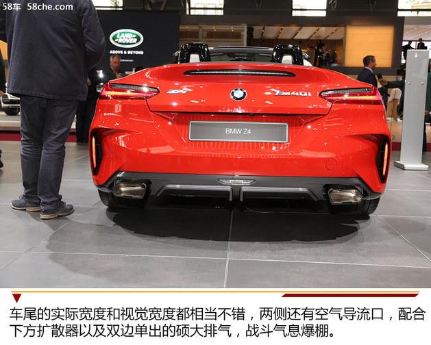 2018巴黎车展 全新一代宝马Z4实拍解析