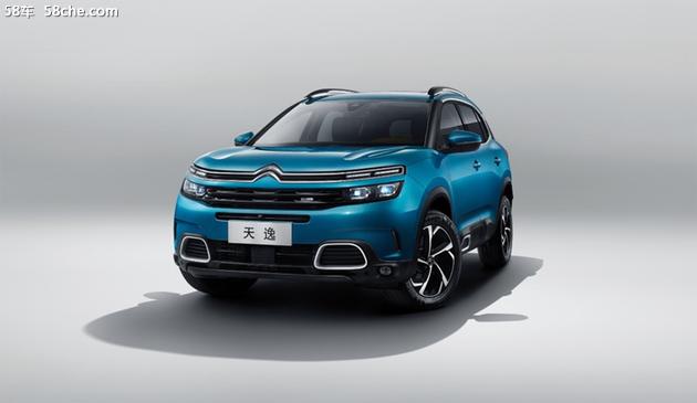 雪铁龙天逸新款车型上市 15.27-23.67万