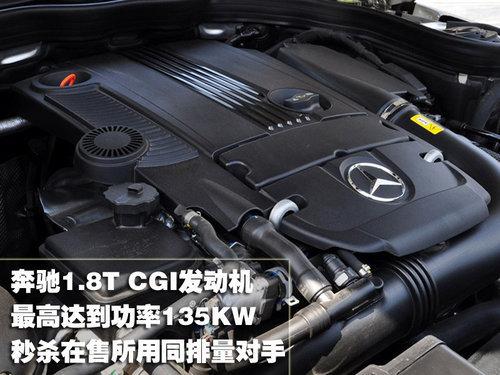 大排量涡轮增压 各品牌1.8T发动机解析