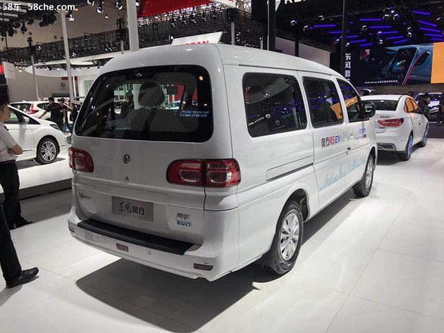2018武汉车展 疑似菱智M5 EV新车型售价