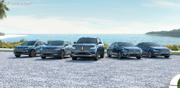 林肯三季度在华销量增5% 11月推两款新车