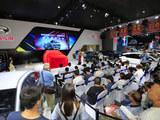 2018南昌汽车交易会11月8日正式开幕