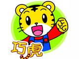 贵阳汽车文化节萌童时尚秀报名开始啦!