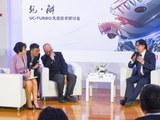 历时20年 VC-TURBO发动机技术研讨会
