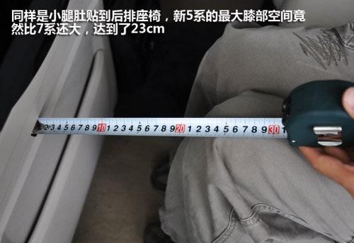 身高190cm对比体验新5系与7系后排空间