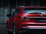马自达CX-4推2.5L新车型 19万内价值担当
