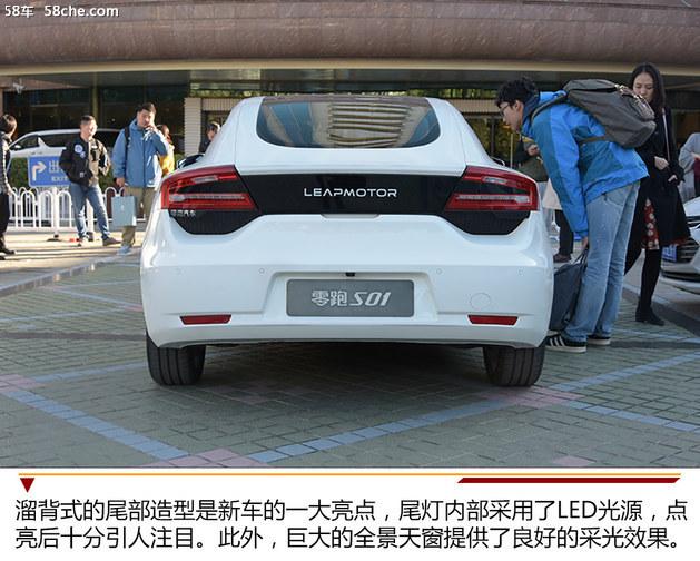 拥有强大IT创新基因 零跑汽车北京体验日