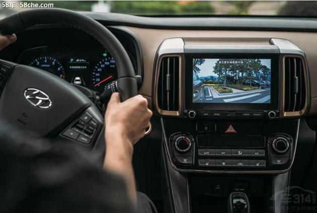 新一代ix35新增1.4T 动力配置全面升级