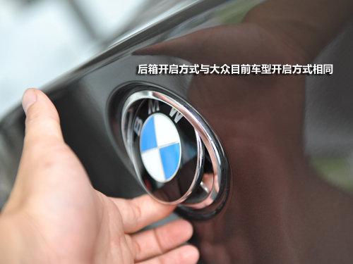 肌肉车并不只属于男人 宝马全新Z4体验