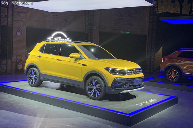 上汽大众T-Cross首发亮相 定位小型SUV