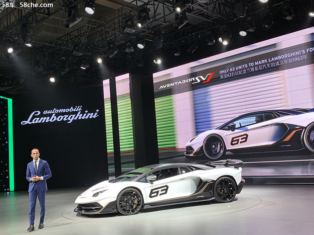 兰博基尼Aventador SVJ 63特别版首发